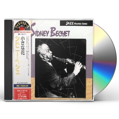 Sidney Bechet PETITE FLEUR CD
