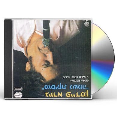 Giora Feidman SOUL MUSIC CD
