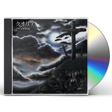 Qualia CD