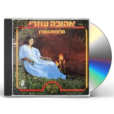 Ahuva Ozeri DREAMS OF PARADISE CD