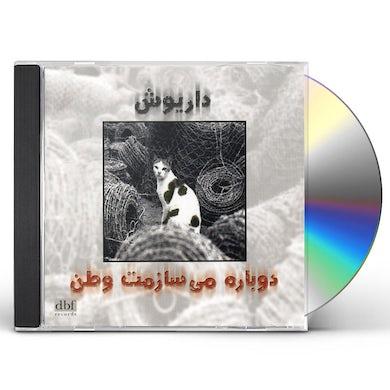 Dariush Eghbali DOBAREH MISAZAMAT VATAN CD