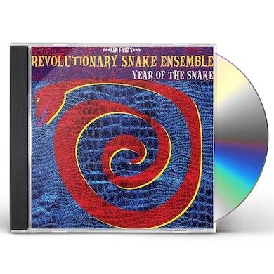 Revolutionary Snake Ensemble YEAR OF THE SNAKE CD