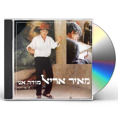 Meir Ariel I AM THANKFUL CD