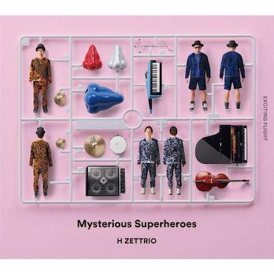 Mysterious Superheroes  Vinyl Record
