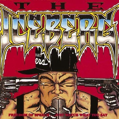 ICE-T ICEBERG / FREEDOM OF SPEECH JUST WATCH WHAT YOU Vinyl Record