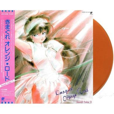 Shiro Sagisu KIMAGURE ORANGE ROAD: SOUND COLOR 2 Vinyl Record