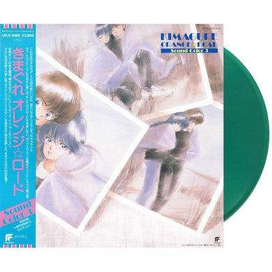 Shiro Sagisu KIMAGURE ORANGE ROAD: SOUND COLOR 3 Vinyl Record