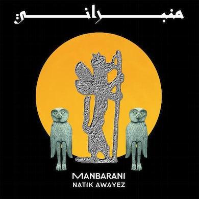 MANBARANI Vinyl Record