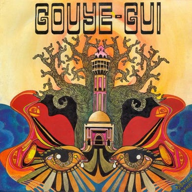 MOUHAMADOU BAMBA (STANDARD EDITION) Vinyl Record