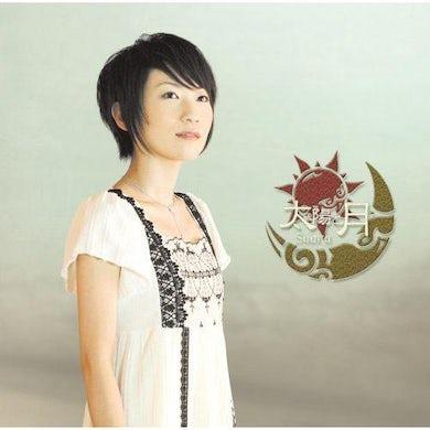 TAIYOU TO TSUKI Super Audio CD
