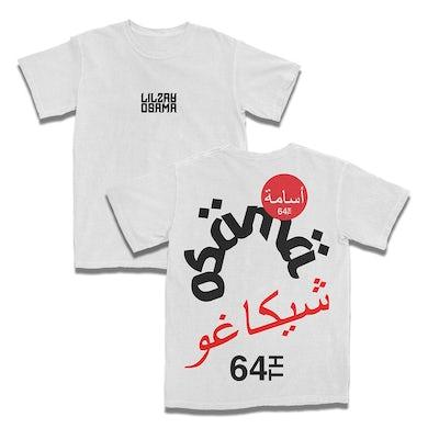 64th White T-Shirt