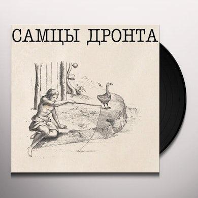 Samtsi Dronta Vinyl Record