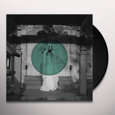 Heirs Alchera Vinyl Record