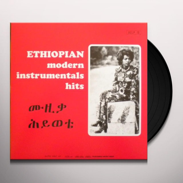 Ethiopian Modern Instrumental Hits / Various