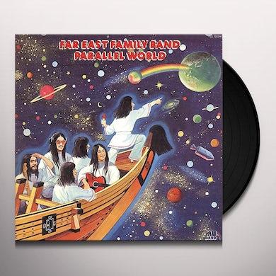 Far East Family Band PARALLEL WORLD Vinyl Record
