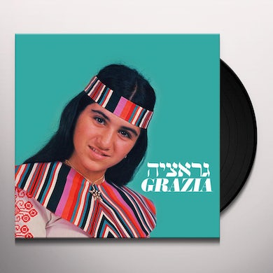 Grazia Vinyl Record - Limited Edition
