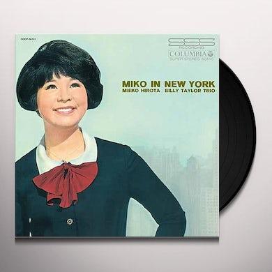 Mieko Hirota MIKO IN NEW YORK (JPN) (Vinyl)