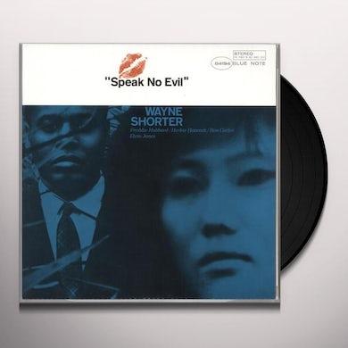 Wayne Shorter SPEAK NO EVIL Vinyl Record - Gatefold Sleeve, Limited Edition, 180 Gram Pressing, Remastered