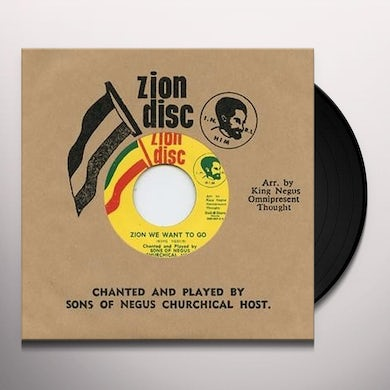 Sons Of Negus ZION WE WANT TO GO Vinyl Record