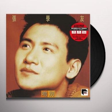 Jacky Cheung TRUE LOVE (ABBEY ROAD STUDIOS REMASTERED) Vinyl Record