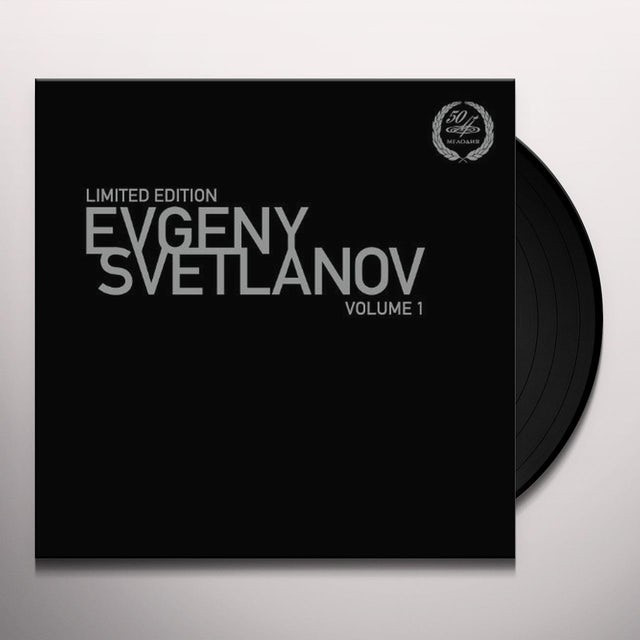 Bram Tchaikovsky EVGENY SVETLANOV 1 Vinyl Record