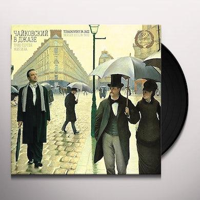 Bram Tchaikovsky JAZZ Vinyl Record