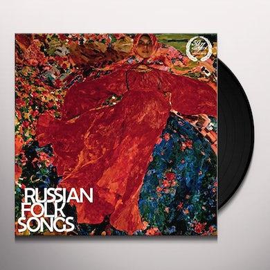 RUSSIAN FOLK SONGS / VARIOUS Vinyl Record