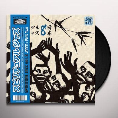 Japan Part Two / Various Vinyl Record