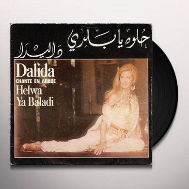 HELWA YA BALADI Vinyl Record
