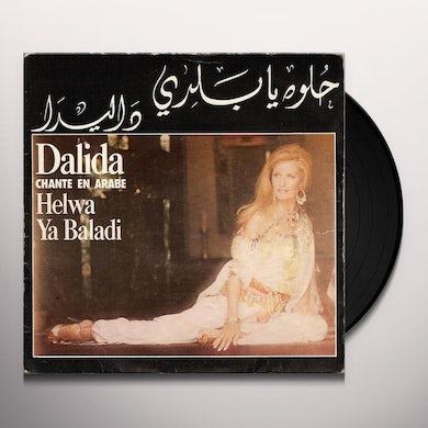 Dalida HELWA YA BALADI Vinyl Record