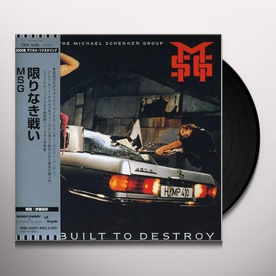 Michael Schenker Group  Built to Destroy Vinyl Record