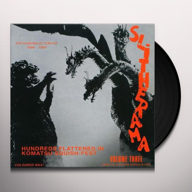 SLITHERAMA 3: PSYCHEDELIC TOKYO 1966-1969 / VAR