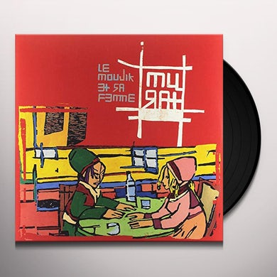 Jean Louis Murat LE MOUJIK ET SA FEMME Vinyl Record