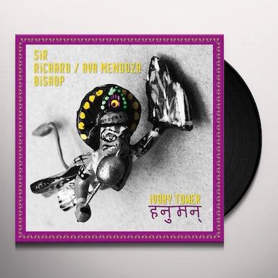 Sir Richard Bishop / Ava Mendoza IVORY TOWER (HANUMAN) Vinyl Record
