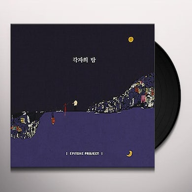 EPITONE PROJECT EACH NIGHT OF 3 Vinyl Record
