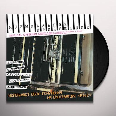 Alfred Schnittke / Edison Denisov MUSICAL OFFERING Vinyl Record