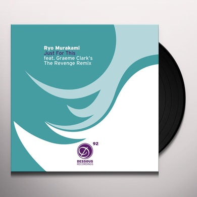 Ryo Murakami JUST FOR THIS Vinyl Record