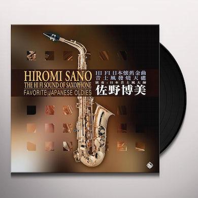 Hiromi Sano HI-FI SOUND OF SAXOPHONE: FAVORITE JAPANESE OLDIES Vinyl Record