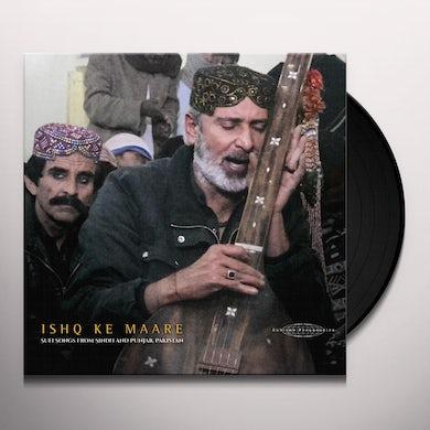 Ishq Ke Maare: Sufi Songs From Sindh / Various Vinyl Record