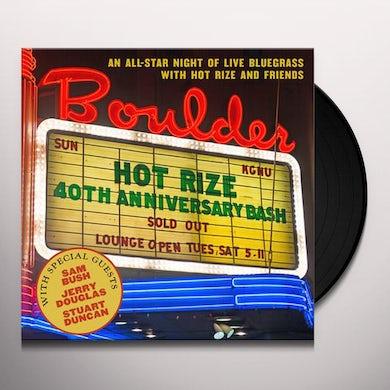 S 40TH ANNIVERSARY BASH Vinyl Record