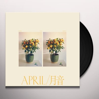 Emmy The Great April Vinyl Record