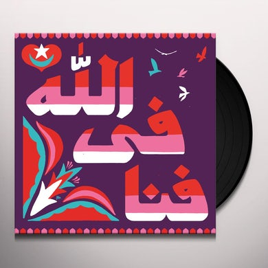Fanna-Fi-Allah MURAQABA Vinyl Record