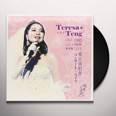 Teresa Teng ONE & ONLY LIVE 1985: NHK BEST OF Vinyl Record