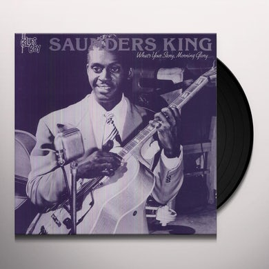 Sandra King WHAT IS YOUR STORY Vinyl Record