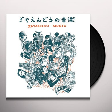 ZAYAENDO MUSIC Vinyl Record