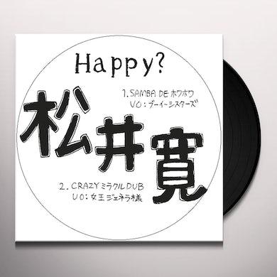 Hiroshi Matsui SAMBA DE HOWA HOWA Vinyl Record
