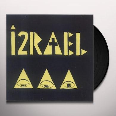 Izrael 1991 Vinyl Record