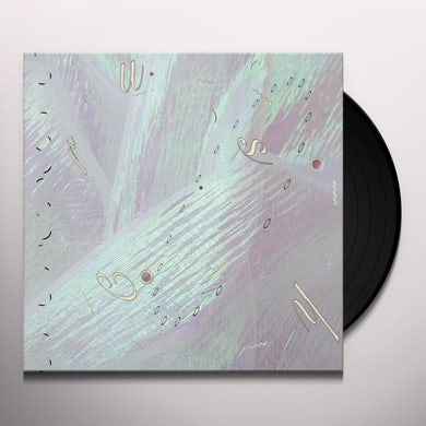 CRUSH HI Vinyl Record