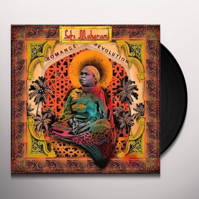 Siti Muharam SITI OF UNGUJA Vinyl Record