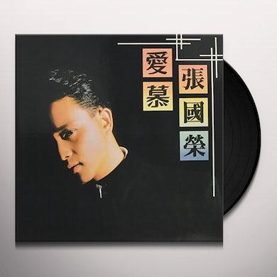 Leslie Cheung AI MU Vinyl Record